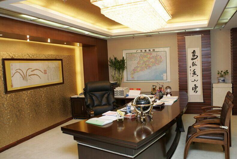 副总会议室